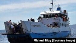 Picha ya maktaba ya meli ya MV Nyerere iliyozama Alhamisi