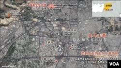 叙利亚首都大马士革发生爆炸和战斗的地段