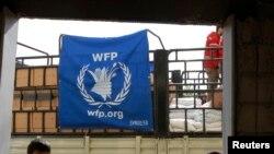 انسانی ہمدردی کی بنیاد پر شام کے لیے عالمی ادارہ خوراک کی جانب سے دی جانے والی امداد (فائل)