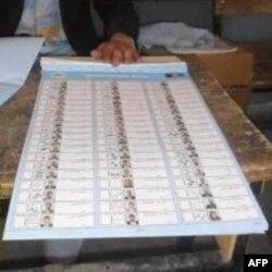 Lá phiếu dài hơn 1 thước ở Afghanistan