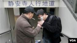 Para perokok di Tiongkok kini harus menghadapi aturan merokok yang lebih ketat mulai Minggu (1/5).