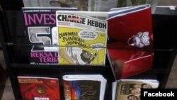 "Foto dari laman Facebook Charlie Heboh: Tabloid karikatur satir ""Charlie Heboh"" yang dikabarkan beredar di Jakarta sejak 1 April 2016."