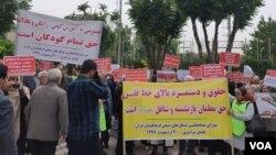 تجمع اعتراضی معلمان در تهران - پنجشنبه ۲۰ اردیبهشت