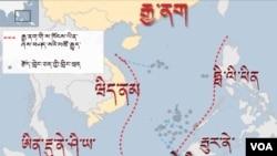 სამხრეთ ჩინეთის ზღვა