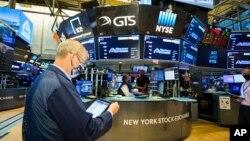 Sàn giao dịch chứng khoán New York.