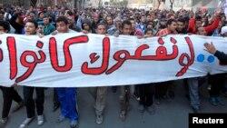 Người biểu tình Ai Cập xuống đường tuần hành kỷ niệm 2 năm cuộc nổi dậy lật đổ ông Mubarak.