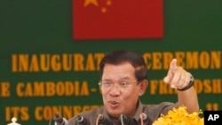 Thủ tướng Campuchia đã tuyên bố như vậy đầu tuần này trong khi tham dự lễ khánh thành Cầu Hữu nghị Trung Quốc - Campuchia, hay còn gọi là cầu Takhmao, ở tỉnh Kandal.
