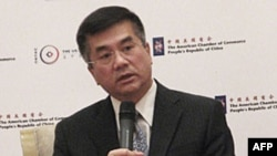 骆家辉2009年访华时发表讲话