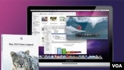 Snow Leopard presenta mejoras en la velocidad de uso y estabilidad que su predecesor.