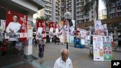Danas se u Hong Kongu održavaju zakonodavni izbori