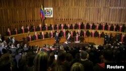 """La Asamblea Nacional rechazó en su sesión plenaria la sexta renovación del decreto de emergencia económica y volvió a calificarlo de """"inconstitucional""""."""