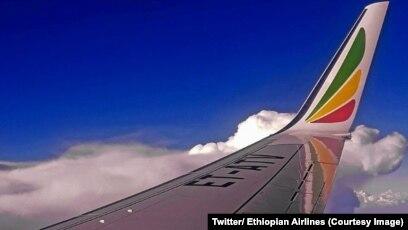 Accident d'Ethiopian: les pilotes dédouanés, Boeing en prend