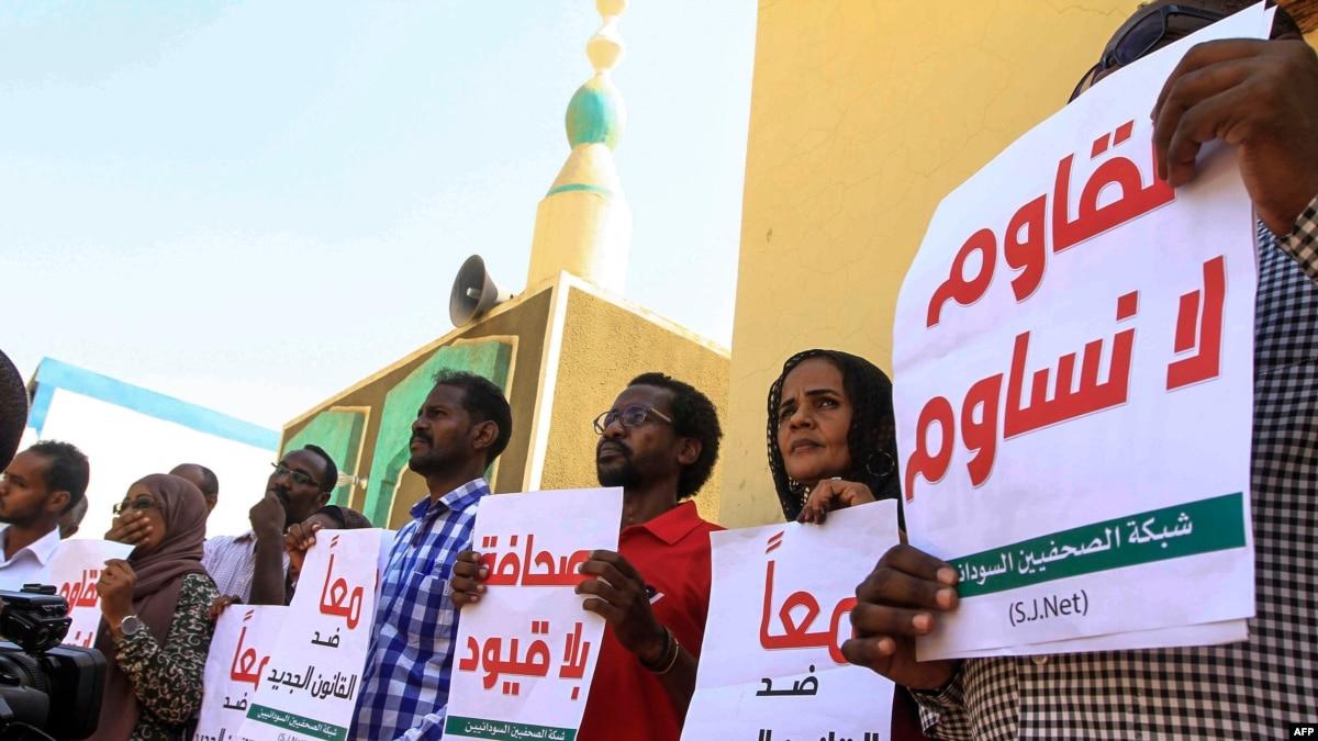 Voice of America: Washington affirme que la répression au Soudan menace les efforts pour retirer le pays de la liste noire