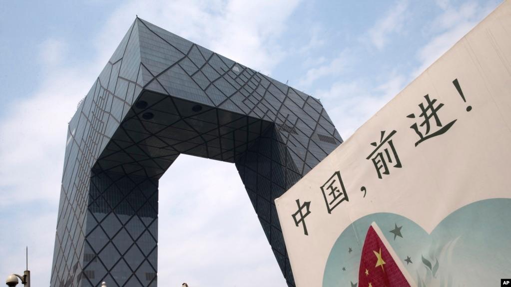 资料照: 中共宣传喉舌央视在北京的总部大楼。