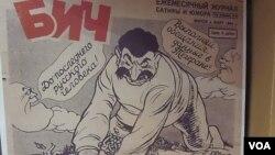 斯大林绞肉机。俄罗斯东正教会2012年末在莫斯科举办共产党迫害宗教展览中的一本杂志封面。