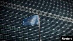 Bendera PBB berkibar di luar Gedung Sekretariat. (Foto:Dok)