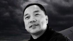 预告: 4月19日晚上9点美国之音专访郭文贵