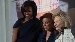 میشل اوباما روز جهانی زن را در کاخ سفید گرامی داشت