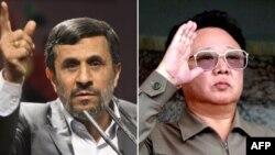 Махмуд Ахмадинежад и Ким Чен Ир