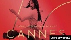 La participación de Netflix con dos películas que compiten por la Palma de Oro ha creado polémica en la edición 70 del famoso encuentro cinematográfico francés.