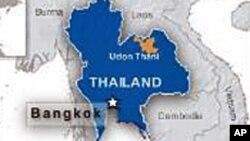 انسانی حقوق کے علمبردار کارکنوں کی تھائی لینڈ میں داخلے پر پابندی