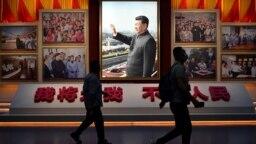 """中共领导人习近平提出推动""""共同富裕"""""""