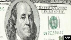 ABD Yeni Yüz Dolarları Halka Tanıttı