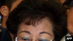 Bà Lữ Tú Liên, cựu phó tổng thống Ðài Loan
