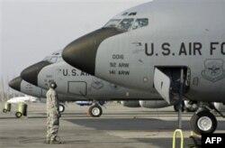 Manas yonilg'i ta'minoti ustidan tergov yakunlandi, Pentagon loqaydlik va mas'uliyatsizlikda ayblanmoqda