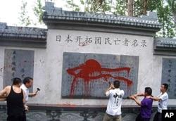 中国保钓人士愤而砸碑