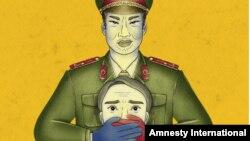"""Hình ảnh trang bìa báo cáo của Amnesty International mới công bố, trong đó tổ chức này cáo buộc Facebook và YouTube """"đồng loã"""" với Việt Nam trong việc """"kiểm duyệt và trấn áp trên quy mô công nghiệp"""" thông tin trên mạng."""