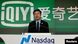 爱奇艺CEO龚宇在该公司在纽约华尔街纳斯达克上市时讲话。(2018年3月29日)