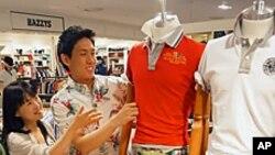 가벼운 비지니스 옷차림으로 냉방비 절약하기 '쿨비즈' 운동.
