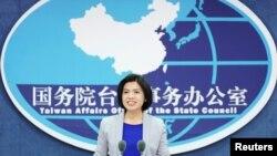 资料照:中国国务院台湾办公室发言人朱凤莲 (2019年11月27日)