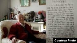 改革派百岁老人李锐手写建言书敦促习近平改革开放。(苹果日报图片)