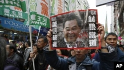 香港特首梁振英民望低迷 香港反梁人士2013年1月1日上街遊行
