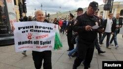 Biểu tình phản đối hành động quân sự có thể xảy ra tại Syria vào ngày khai mạc hội nghị thượng đỉnh G20 tại St Petersburg, Nga, ngày 5/9/2013.