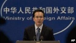 Juru Bicara Departemen Luar Negeri Tiongkok Hong Lei mengakui, Tiongkok mengirim lebih banyak kapal ke Lubuk Scarborough untuk memperkuat pengawasannya (fot: dok.).