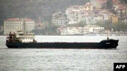 Karadeniz'de Batan Gemide 8 Kişi Kayıp