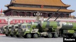 Tên lửa tầm xa DF-31A trong buổi diễu hành tại Bắc Kinh dịp kỷ niệm 70 năm kết thúc chiến tranh thế giới thứ 2.
