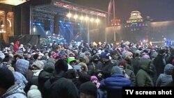 Proslava Nove godine u Beogradu