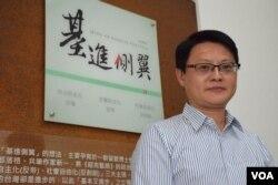 台灣新興獨派政黨基進黨總召陳奕齊。(美國之音湯惠芸攝)