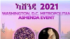 Ashenda Logo