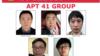 美司法部起诉五名中国黑客 两名涉案马来西亚人被捕