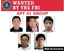 联邦调查局公布的五名被起诉的中国黑客照片,他们被控为APT 41黑客团伙成员。(2020年9月16日)