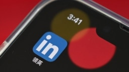 The LinkedIn China application on a mobile phone in Beijing, Oct. 15, 2021.