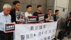 香港保安高官露面 警民互信似成难题