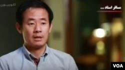 این دانشجوی آمریکایی چینی تبار هم از پخش اعتراف اجباری در صدا و سیمای جمهوری اسلامی در امان نبود.
