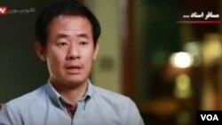 اعترافاتی از دانشجوی دکترای پرینستون که در ایران زندانی است، در تلویزیون ایران پخش شد.