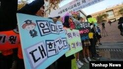 2016학년도 대학수학능력시험이 열린 12일, 서울 마포구 성산동 홍대사대부속여자고등학교에 마련된 시험장 앞에서 2년제 학력인정 평생학교 일성여자고등학교 학생들이 이 학교 출신 수험생들을 응원하고 있다.